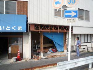 松江市 アルソア サロン 改装 内装