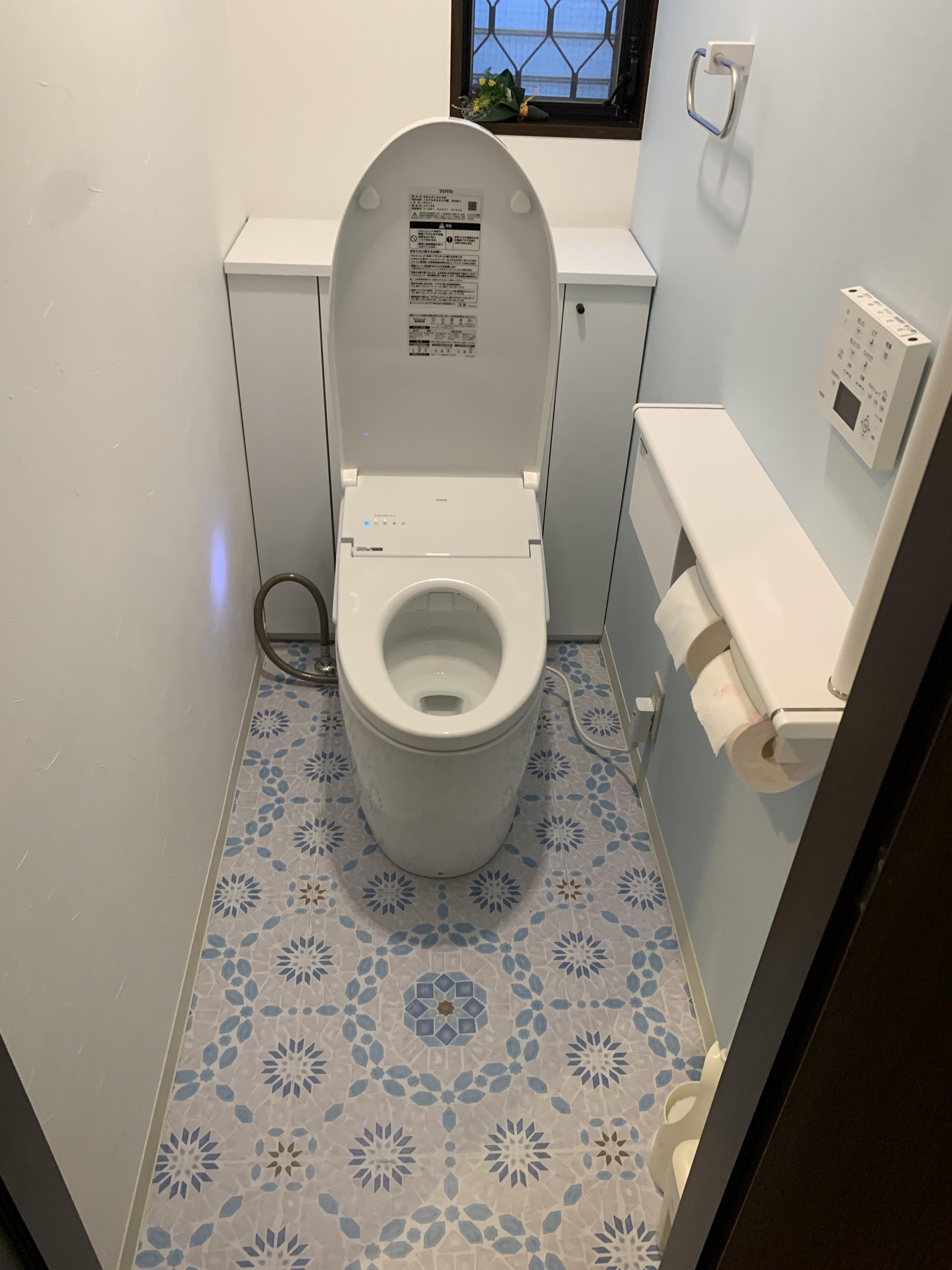 松江 トイレ リフォーム
