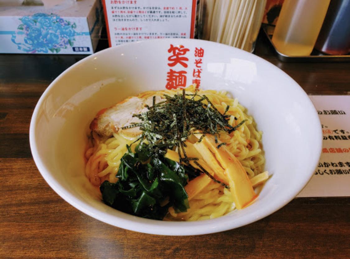 松江リフォーム クロスマン