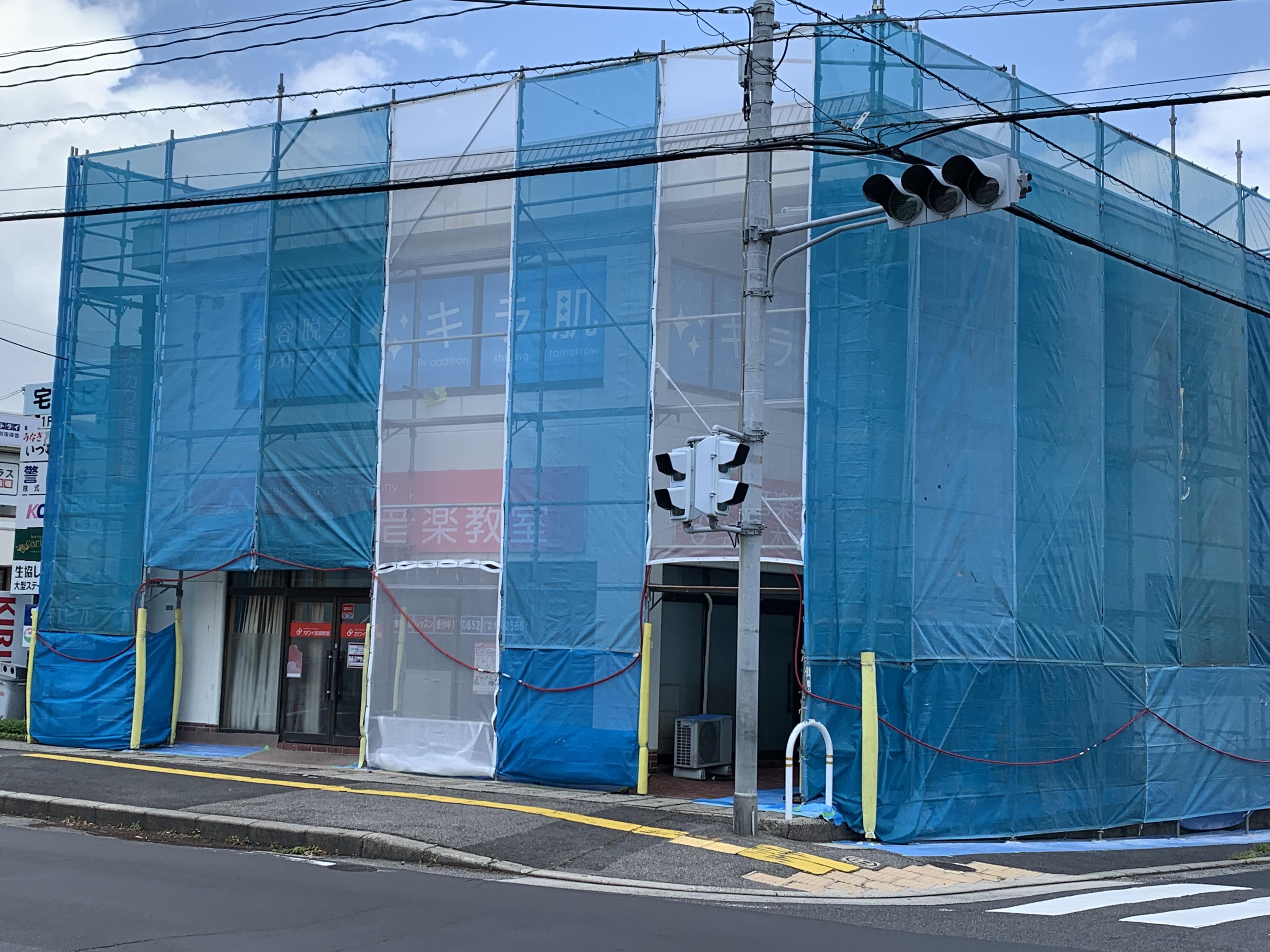 松江市 外壁リフォーム クロスマン