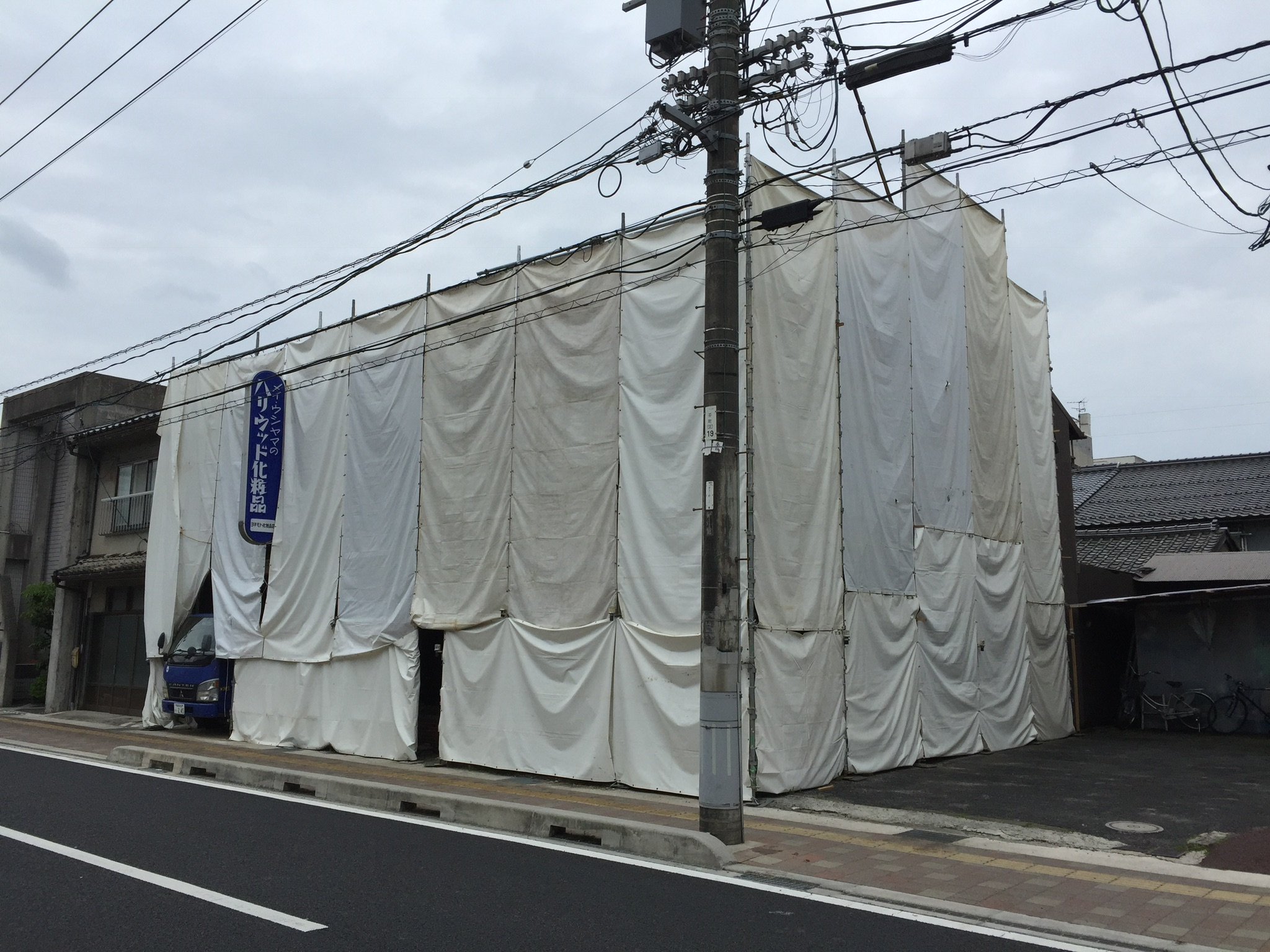 松江市コインパーキング工事